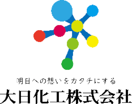 大日化工株式会社 ロゴ